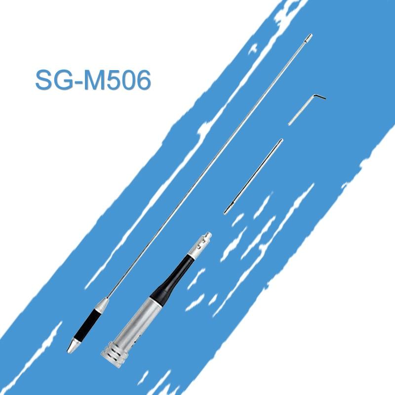 Двухсекционная Автомобильная радиоантенна УВЧ/УКВ, SG-M506, рассада, 65 см, с высоким коэффициентом усиления