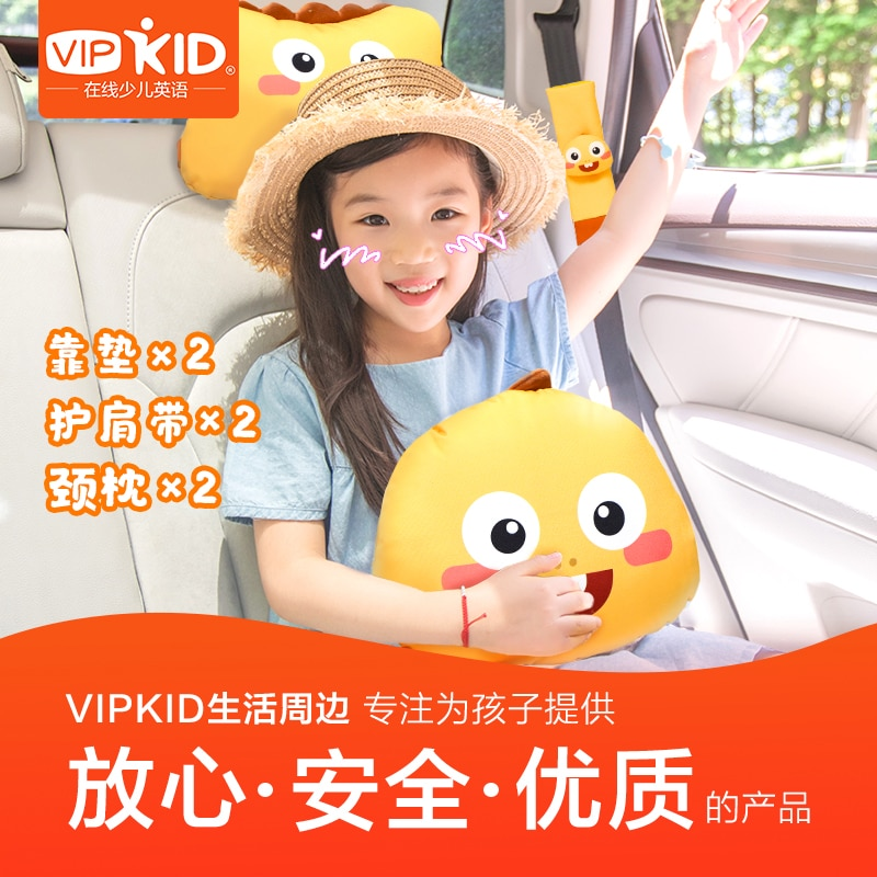 Vipkid x Dino Three-Piece Car Accessories Neck Pillow, Cushion, Seat Belt Cover 100% Authentic