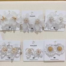 MENGJIQIAO 2019 한국어 우아한 투명 아크릴 꽃 꽃잎 비즈 스터드 귀걸이 여름 휴가 Pendientes 쥬얼리
