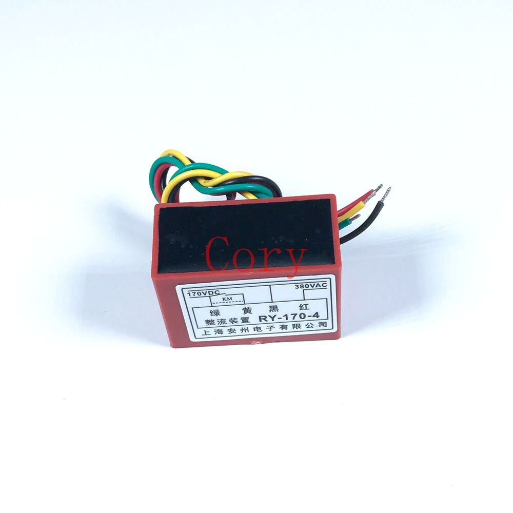 1 Uds AC 380V entrada a DC 170V salida 4mm Rojo Negro plástico freno Motor rectificador