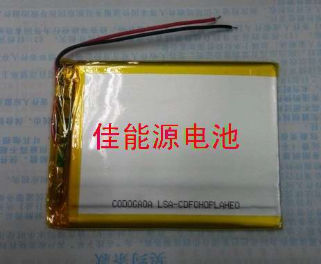3.7V polymer lithium battery 803565 2800MAH mobile power digital product electronic dog Rechargeable