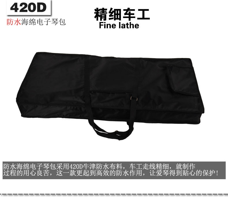 Black 61 Keys Keyboard Bag 600D Nylon Oxford 5mm Thick Waterproof Double Straps Side Handle Soft Case Free Shipping enlarge