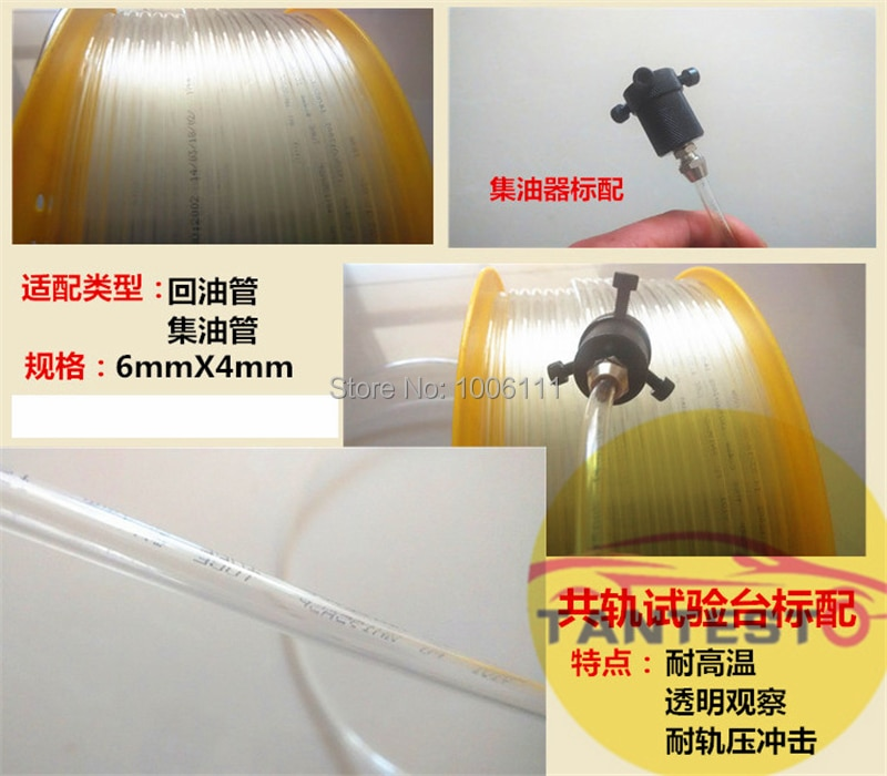 5m Diesel de alta presión de retorno de aceite de tubo común inyector para riel colector común carril prueba banco