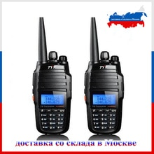 2 шт./лот, обновленная версия, поперечный репитер, функция VHF UHF TYT TH-UV8000D, Любительское радио 10 км, 10 Вт, Охотничья рация