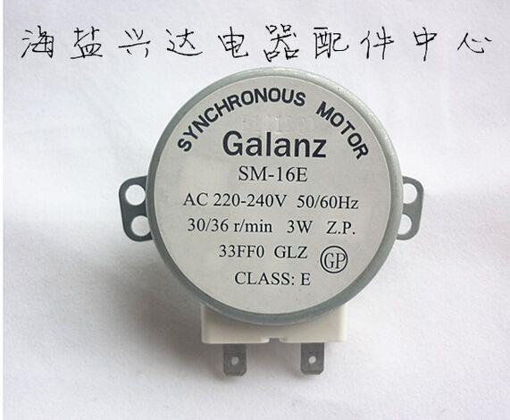 Free shipping SM-16E AC 220-240V 50/60Hz 30/36 r/min 3W Microwave Oven Stirring Motor
