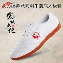 Chinois wushu Arts martiaux taichi TKD casual chaussures en cuir kungfu taiji pratique sport sneaker pour hommes et femmes Wu broderie