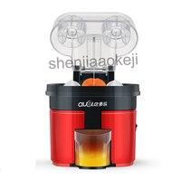 Household Orange juicer lemon fruit juice machine High juice yield electric orange press juice machine 12000r/min 220v 90w 1pc
