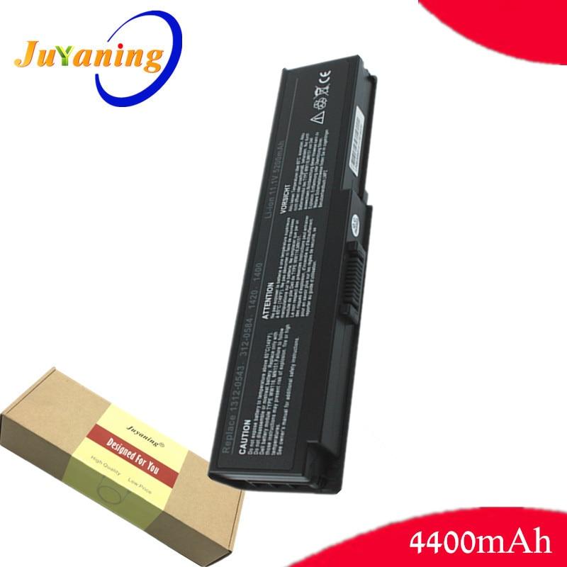 Аккумулятор для ноутбука Dell Inspiron 1420 Vostro 1400 312-0543 312-0584 451-10516 FT080 FT092 KX117 NR433 WW116