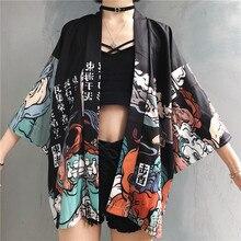 Japon kimono hırka japon kimono geleneksel kadın 2019 cosplay yukata kadın obi japon streetwear haori FF1126K