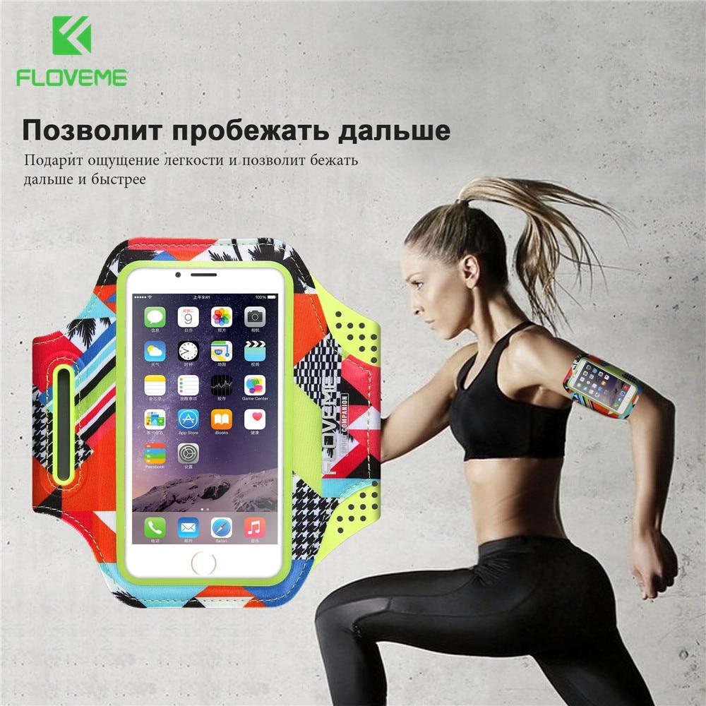 Brazalete FLOVEME de 4,7 pulgadas para iPhone 8, 6, 6s, 7, funda deportiva para teléfono, brazalete de 5,5 pulgadas para correr, brazalete deportivo para iPhone 8, 7, 6, 6S Plus