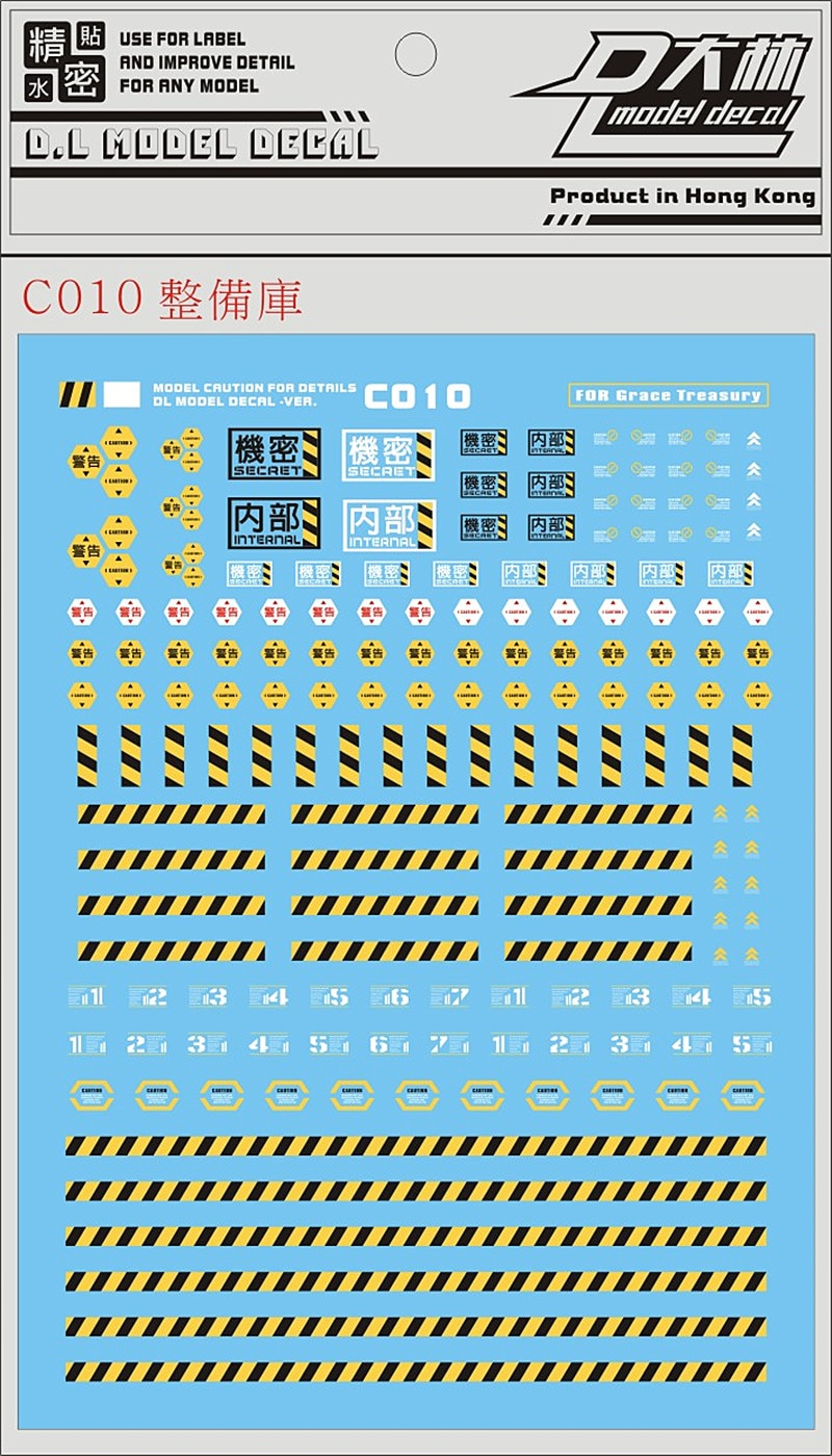 D.L comum de alta qualidade tarja De Advertência Decalque água colar C010 Para Bandai Gundam Hangar DL118