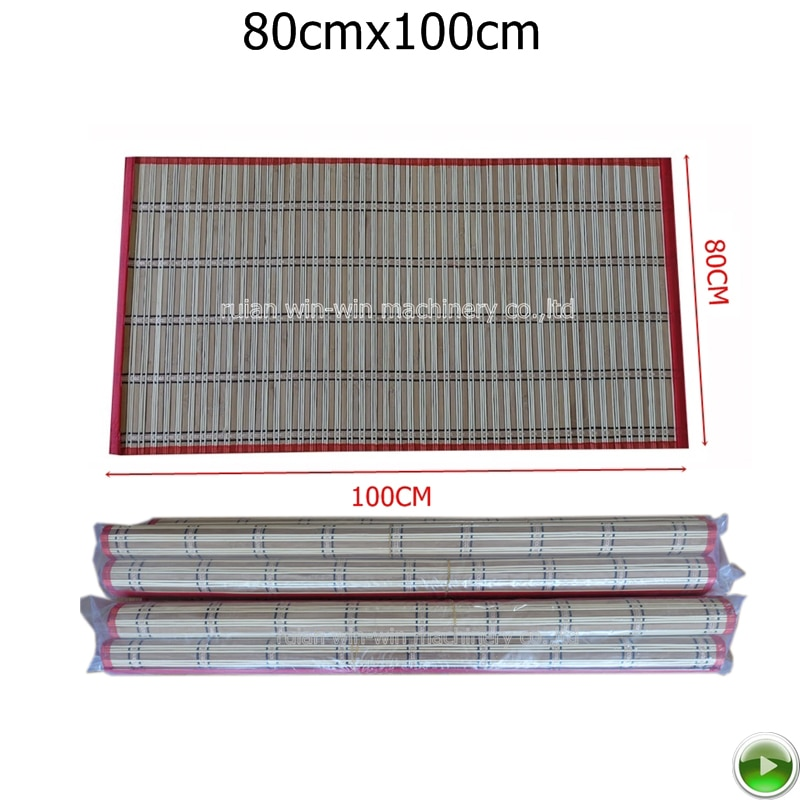 80X100CM small bamboo curtain use for bag making machine width 80 length100CM
