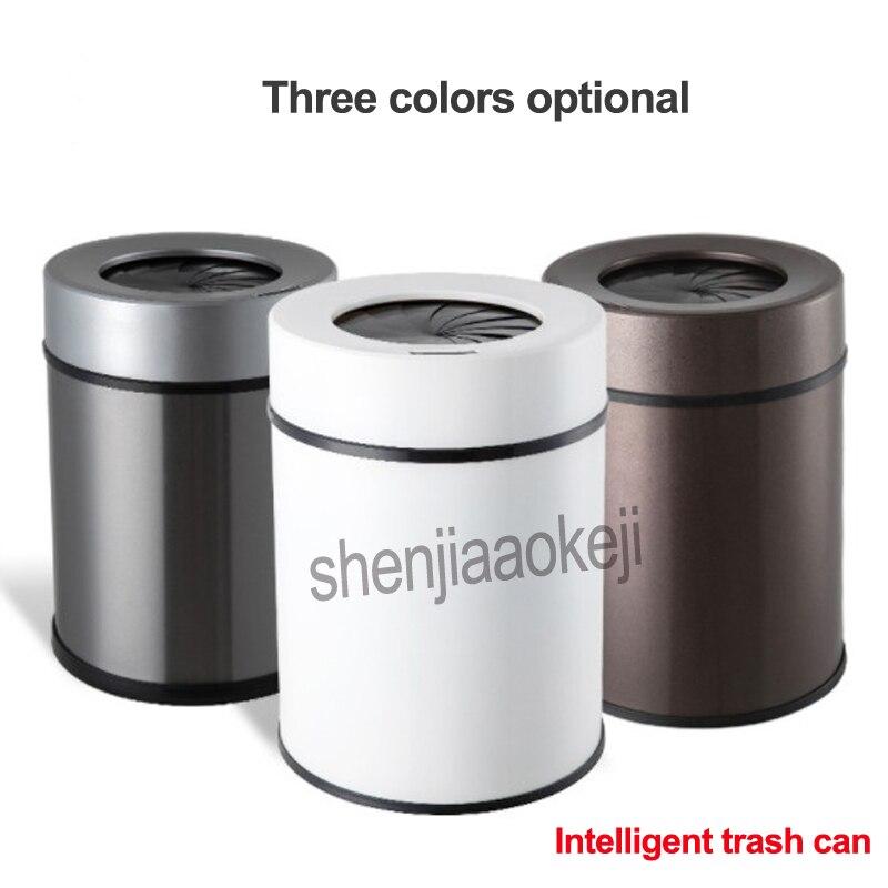 Спиральная Автоматическая Интеллектуальная Индукционная мусорная корзина с