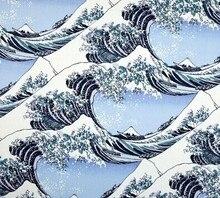 Robe imprimée à vagues LEO & LIN   Robe de restauration dieu Sichuan, tissu en coton Patchwork personnalisé exclusif