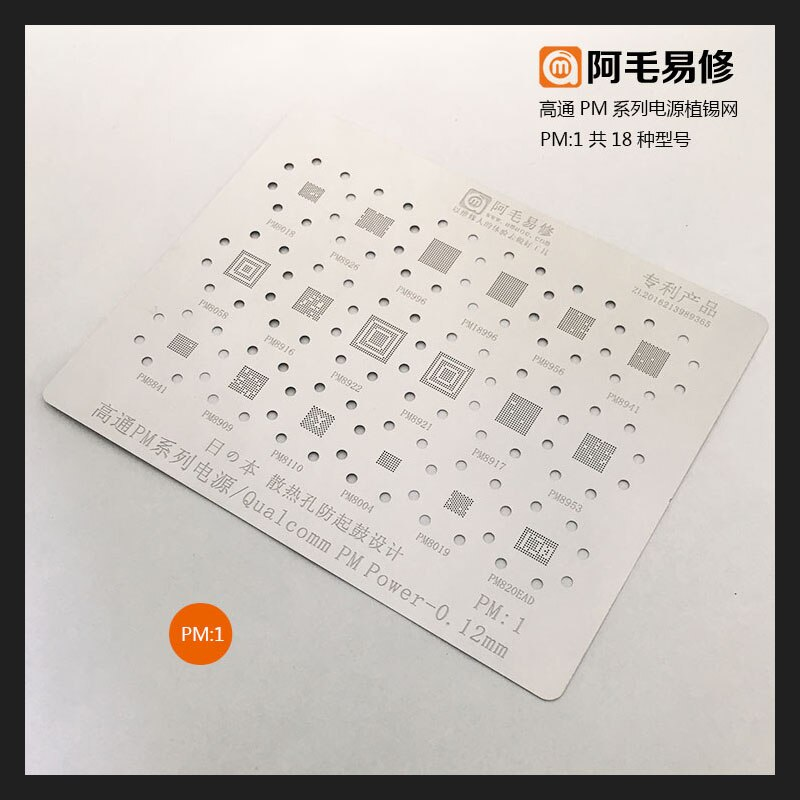 Amaoe PM1 PM8018 PM8921 PM8926 PM8909 PM8110 PM8996 PMI8996 PM8956 PM8916 Poder CIMP IC Solda de Chip BGA Stencil Reballing Tin
