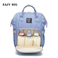 من السهل كبيرة المحمولة المومياء الأمومة الحفاض حقيبة سعة كبيرة حقيبة الطفل حقيبة السفر مصمم حقيبة التمريض لرعاية الطفل BCS0023