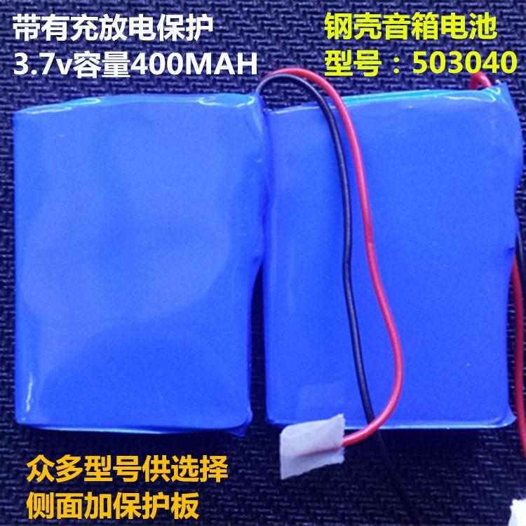 503040 carcasa de acero de la batería de litio de 3,7 V 400 MAH en MP3P4GPS grabadora altavoz batería de litio recargable Li-