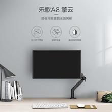 "Super Qualität Weiß Desktop Gas Frühling 17 ""-36"" Monitor Halter Halterung Arm Full-Motion Display Stand Loctek a8"