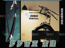 ONE PIECE ZORO Vinyl Wall Stickers Decal Decor Home Decoration Anime Cartoon Car Sticker