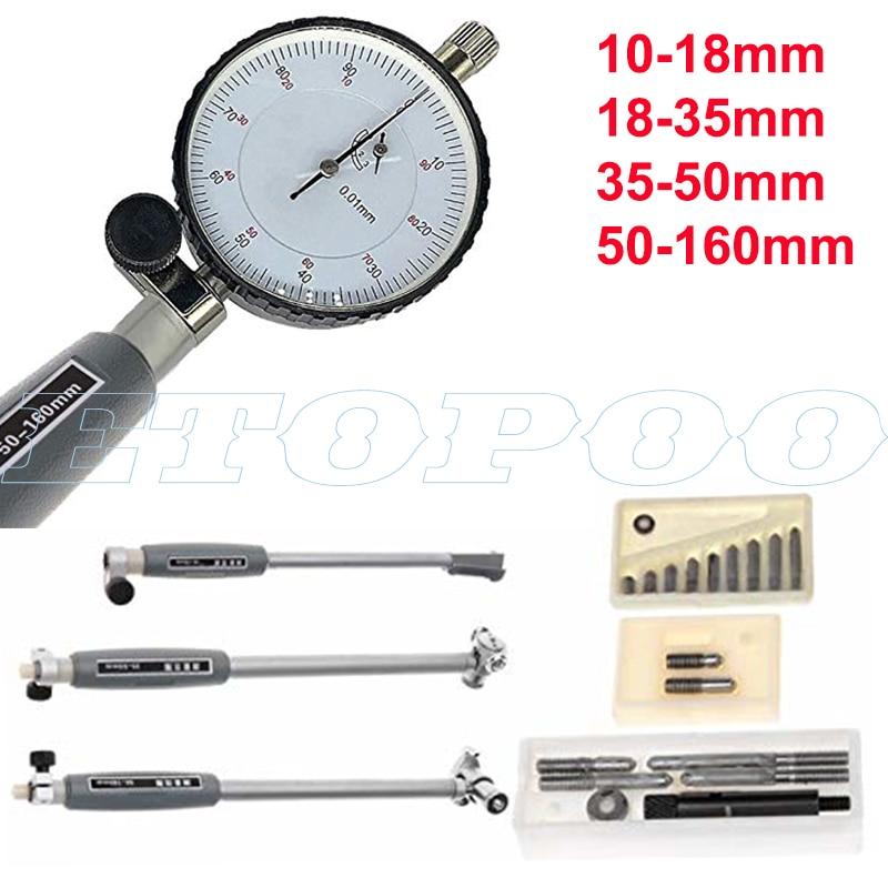 Barra de medición de diámetro interior de 10-1818-35mm, 35-50mm, 50-160mm y accesorios, medidor de diámetro interior