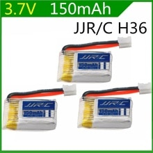3pcs jjrc h36 3.7 v 150 mah lipo 배터리 jjrc h36 & eachine e010 li-po 배터리 rc quadcopter 예비 부품 완구 액세서리