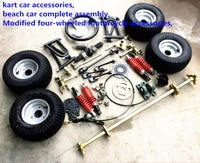 modified four wheeled motorcycle accessorieskart car accessoriesbeach car complete assembly ppa 01