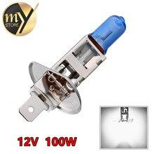 Ampoule halogène H1 100W 12V   Super xénon blanc, phares de voiture haute puissance, Source de lumière de voiture, parking 6000K