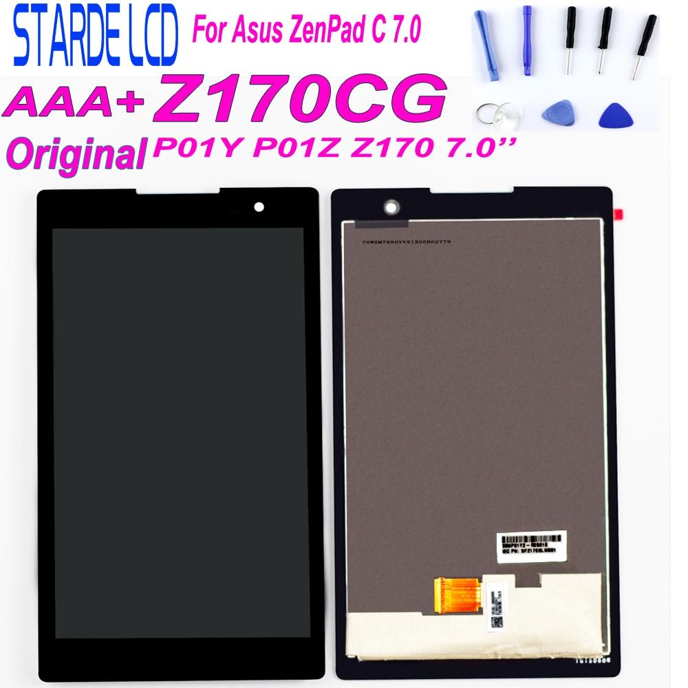 شاشة LCD Starde 7