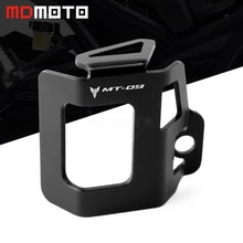 Pour Yamaha MT-09 FZ-09 2014-2018 MT09 traceur FJ-09 2015-2018 XSR900 CNC moto frein arrière liquide réservoir garde couvercle