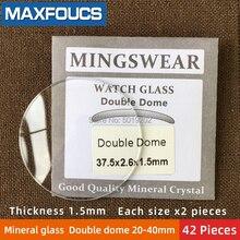 Verre de Table verre minéral Double dôme épaisseur 1.5mm diamètre 20 mm ~ 40mm chaque taille x 2, un total de 42 pièces