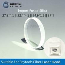 fiber laser lens empowerProtective Windows 27.9*4.1 37*7 Quartz Fused Silica Raytools Fiber Laser Head Bodor fiber laser machine