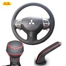 PONSNY-housse en cuir véritable   Équipement de voiture/frein à main/volant de volant, housse pour Mitsubishi Lancer-EX Outlander Asx Lancer 2006-2012
