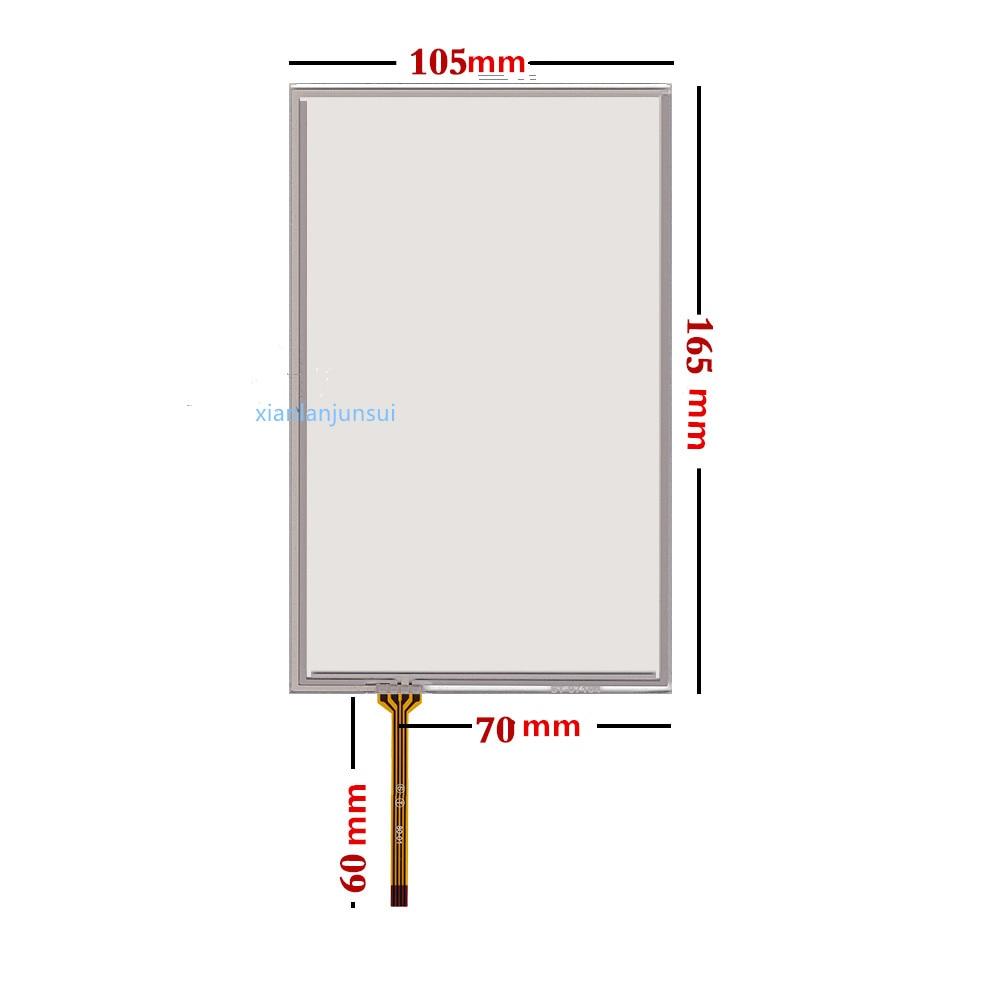 7-polegadas touch screen tela externa SA-7A SA-7B SK-070AE SK-070BE AMT9545 Espessura 2mm