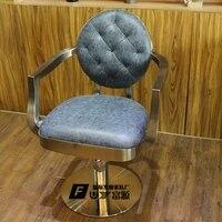 hairdressing chair barber chair european high grade hairdressing chair the new chair lift