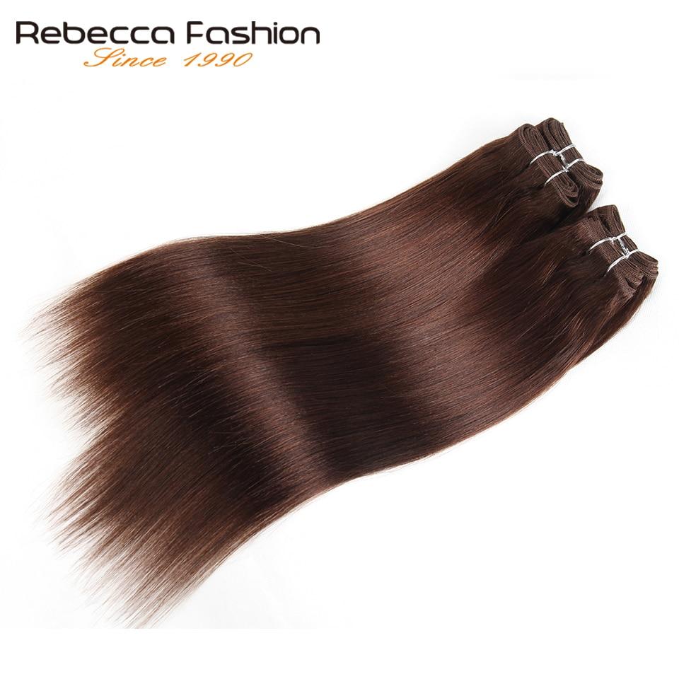 ريبيكا 4 حزم 190 جرام/حزمة البرازيلي مستقيم الشعر نسج الأسود البني الأحمر الإنسان الشعر 6 ألوان #1 # 1B #2 #4 # 99J # عنابي