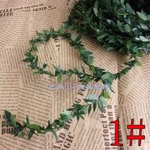 Fil de fer en Nylon et rotin 2m   Accessoire pour guirlande de fleurs vertes artificielles, décoration de mariage, Scrapbooking artificiel