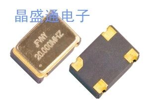 Original SMT SMD cristales pxo 15 m 15.000 MHz 5070 5*7 5x7 3,3 v