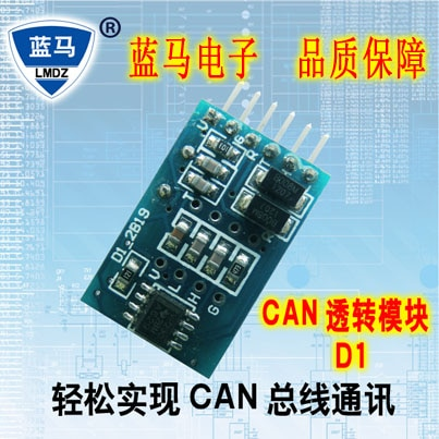 Serial-to-CAN/through/to-serial/converter/CAN card/CAN interface/CAN module