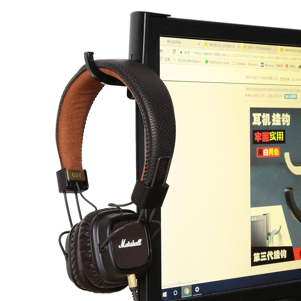 1pc earphone holder Headphone Headset Hanger Holder Hook w/ Tape Sticker for Desk PC Display Monitor headphone accessories