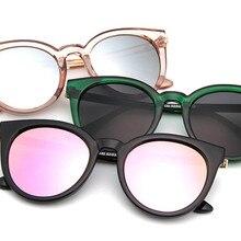 Cat Eye Women Sunglasses Fashion Female Men Retro Reflective Mirror Sunglasses Clear Candy Color Fam