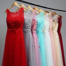 Nouveauté étage longueur sueur dame fille femmes princesse demoiselle dhonneur Banquet fête robe de bal robe livraison rapide