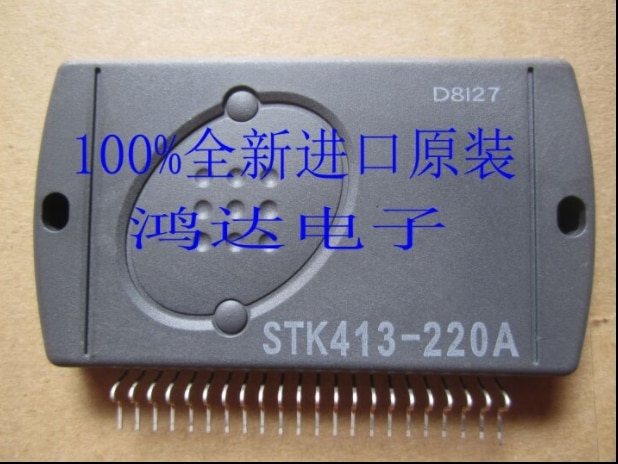 STK413-220A STK413-210A STK413-000 STK412-430