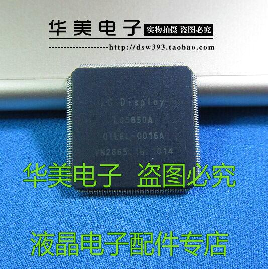 LG5850A LCD chip de placa lógica