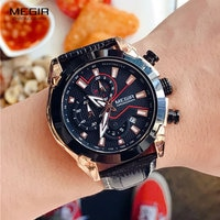 Megir New Fashion Chronograph Casual Quartz Watch Men Military Sport Watch Genuine Leather Men's Wristwatch Relogio Masculino