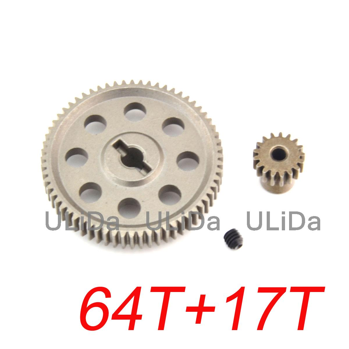 HSP RC 110 Auto 11184 & 11119 Differential Stahl Metall Wichtigsten Getriebe 64T Motor 17T