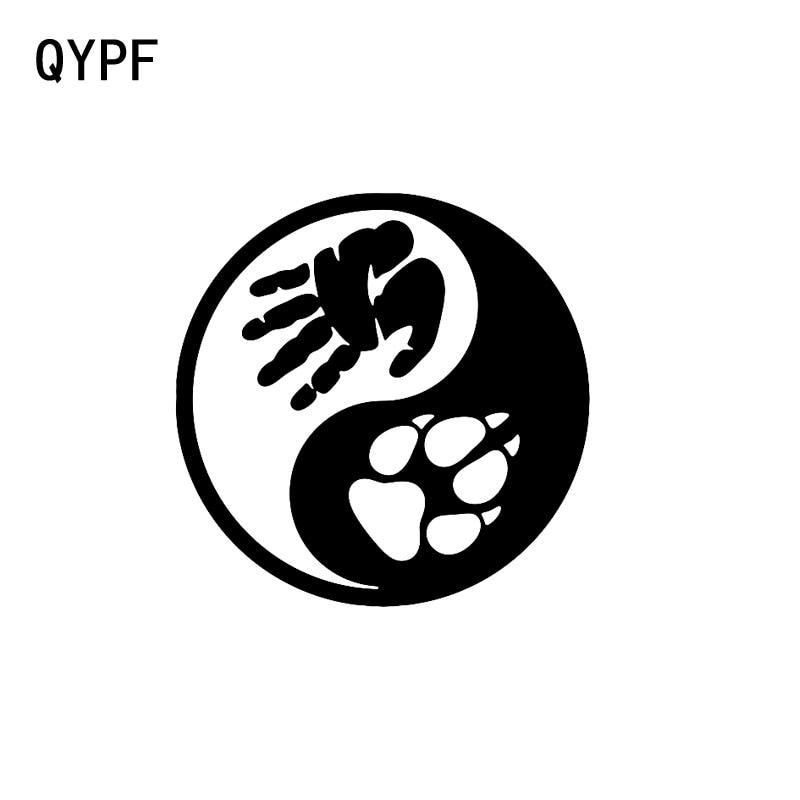QYPF 12,7 см * 12,7 см, собака Лапа, винил, черный, серебряный, мотоциклетная наклейка, наклейка