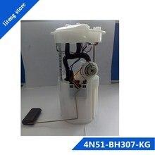 4N51-BH307-KG أعلى كانليتي كاملة الوقود مضخة الجمعية حالة ل فولفو C30 S40 C70 1.6L 1.8L 2.0L 2.4L L4