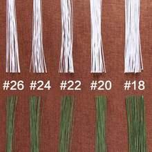 80pcs  sugar flower, sugar, fine wire / clay doll, meat and small wire/sugar flower fondant wire gumpaste tool