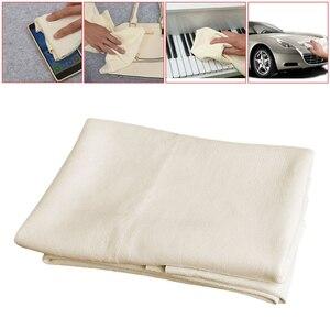 Image 2 - 70*100 см Натуральная замша из натуральной замши тряпка для мытья автомобиля сушки белья ткань новое поступление
