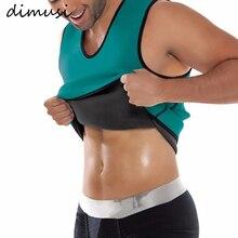 DIMUSI Men's Summer Vest Male Waist Trainer Slimming Corset Breathab Men Corset Slimming Shapewear Mens Sleeveless Jackets,TA109
